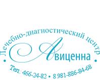АВИЦЕННА