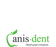 АНИС-ДЕНТ