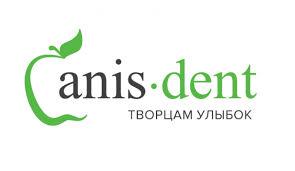 лого Anis dent